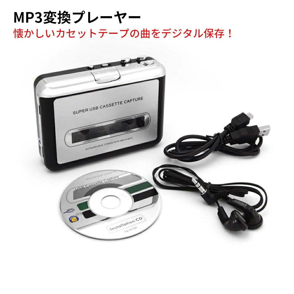 ポータブルオーディオプレーヤー, デジタルオーディオプレーヤー  MP3 MP3