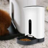 送料無料 液晶画面 簡単操作! 犬・猫用 自動給餌器 4.3L 白 簡単操作 最大1日4食 連続4日以上給餌OK 日本仕様 ACアダプター PSEマーク取得済 日本語取扱説明書付き