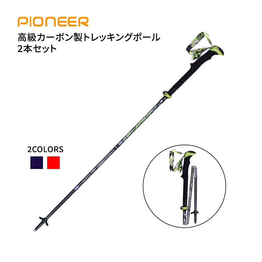 身体測定器・医療計測器, 体温計 PIONEER 2