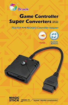 PS3/PS4 to NEOGEO スーパーコンバーター(PS3/PS4 to NEOGEO Super Converter) ネオジオ コントローラ アダプター ゲームコントローラー ゲームコンバーター メール便送料無料(代引不可)