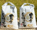 大分県産 無農薬米 ひのひかり 20kg 玄米10kg×2袋 ヒノヒカリ 特選 マルシェ