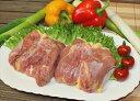 川俣シャモ モモ肉(チルド) 1kg送料クール60サイズ相当