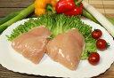 川俣シャモ ムネ肉(チルド) 1kg送料クール60サイズ相当