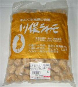 川俣シャモ  茶碗蒸し用 肉だんご(冷凍) 1kg 送料クール60サイズ相当