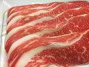 九州産 黒毛和牛 前バラ肉 1kg 業務用 冷凍 宮崎食肉市場は同梱可