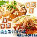 国産 ぶっかけ 漬け丼 2種 鯛×3食、鰤×3食