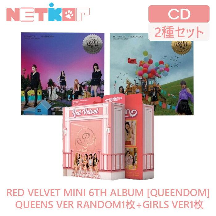 CD, 韓国(K-POP)・アジア 2(QUEENDOM VER 1GIRLS VER1)REDVELVET 6 QUEENDOM