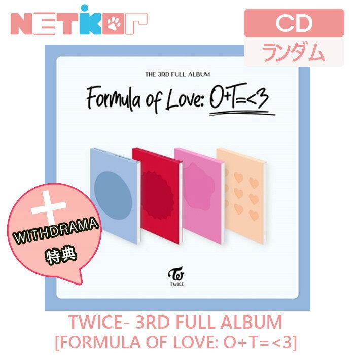 CD, 韓国(K-POP)・アジア (WITHDRAMA)TWICE3RD FULL ALBUMFORMULA OF LOVE:OT