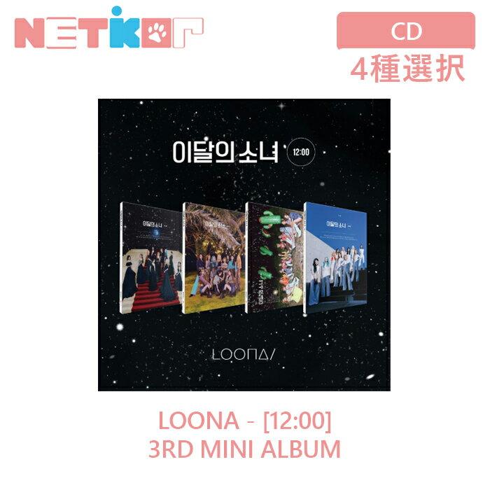 CD・DVD, その他 4LOONA 3 12:00
