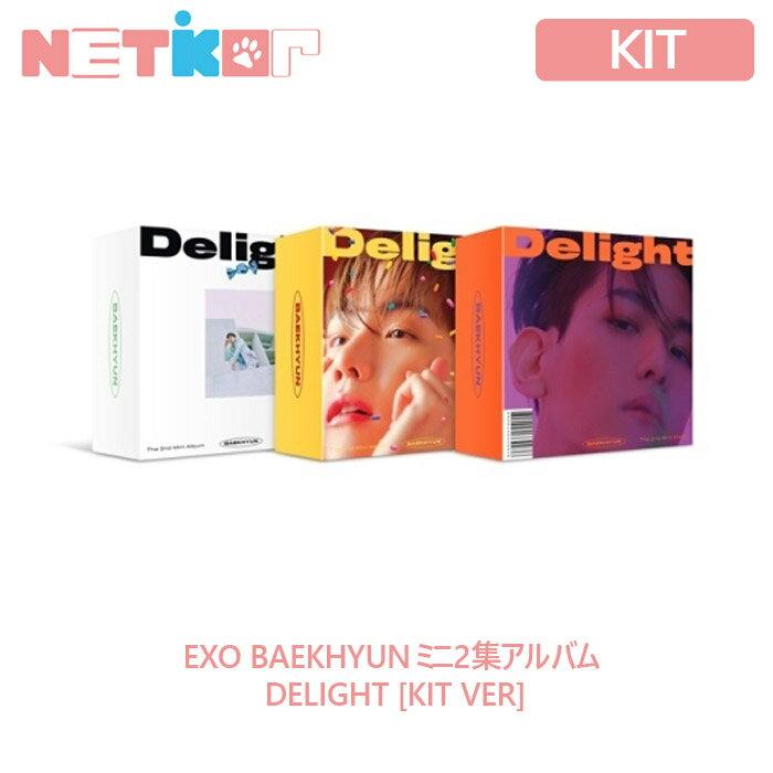 CD・DVD, その他 3KIT 3 2 Delight - EXO BAEKHYUN KIT 3