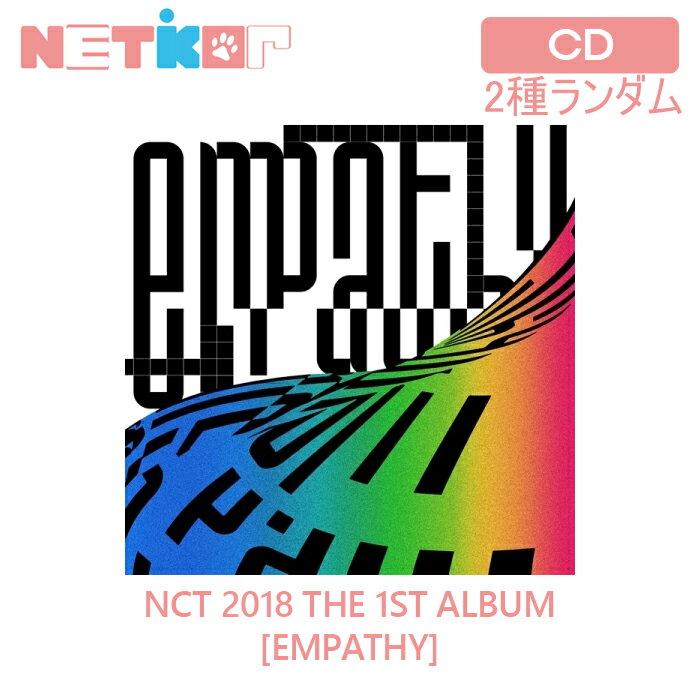 CD, 韓国(K-POP)・アジア NCT 2018 EMPATHY 2 222