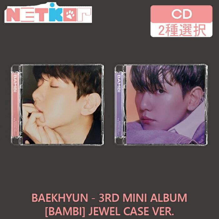 韓国(K-POP)・アジア, 韓国(K-POP) 2JEWEL CASE Ver BAEKHYUN 3 BAMBI