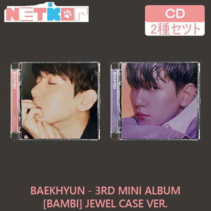 CD, 韓国(K-POP)・アジア 2JEWEL CASE Ver BAEKHYUN 3 BAMBI