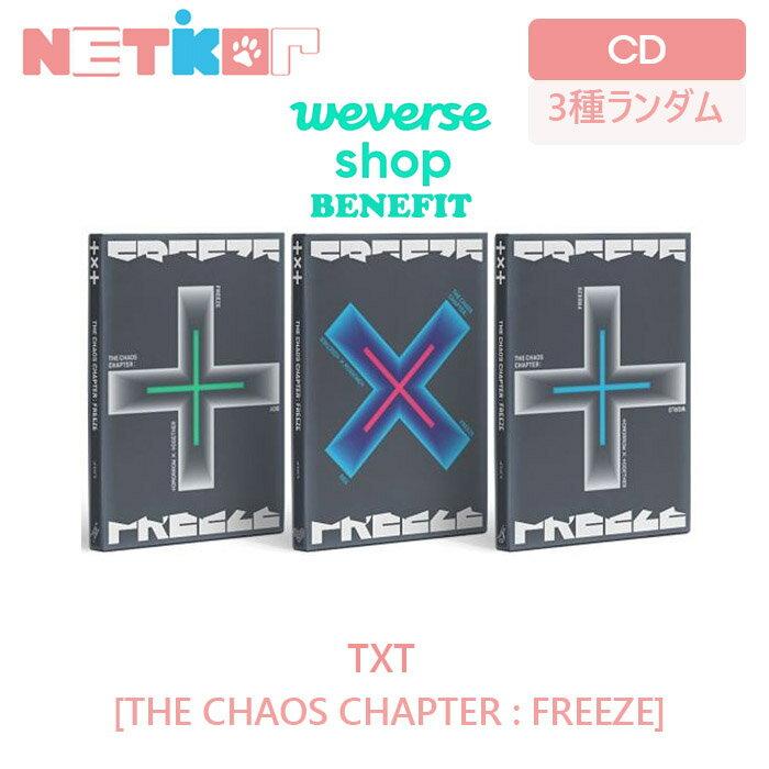 CD, 韓国(K-POP)・アジア WEVERSE 3TXT 2 THE CHAOS CHAPTER : FREEZE