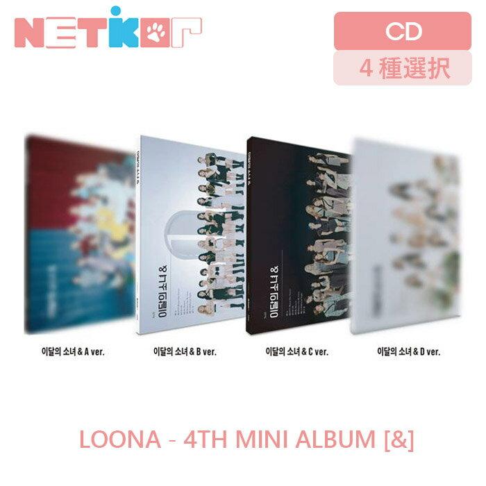 CD, 韓国(K-POP)・アジア LOONA(CD)4TH MINI ALBUM