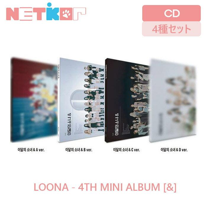 CD, 韓国(K-POP)・アジア 4LOONA 4TH MINI ALBUM
