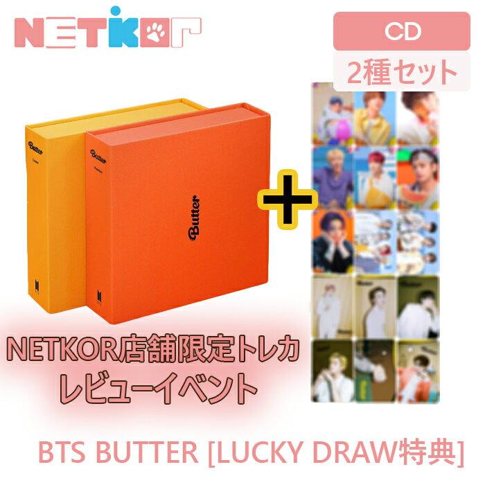CD, 韓国(K-POP)・アジア LUCKY DRAW32BTSSINGLE ALBUMBUTTER