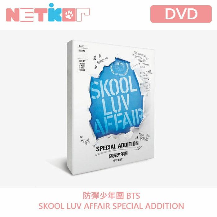 CD, 韓国(K-POP)・アジア  BTS BTS SKOOL LUV AFFAIR SPECIAL ADDITION ALL DVD