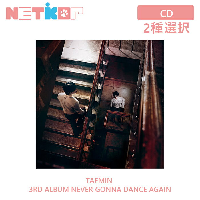 韓国(K-POP)・アジア, 韓国(K-POP) 2 3RD TAEMIN 3rd ALBUM Never Gonna Dance Again : Act 10908