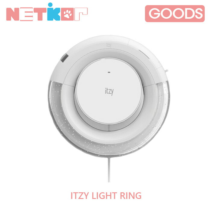 CD・DVD, その他 ITZY LIGHT RING