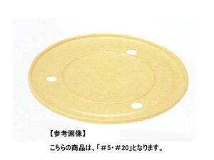 【在庫限定品】漬物用押し蓋漬物用 プラ押し蓋 アロン #70 (約φ39.5cm) 。