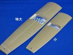 国産竹製 大根つき(小)。昔ながらの竹製で切干大根を