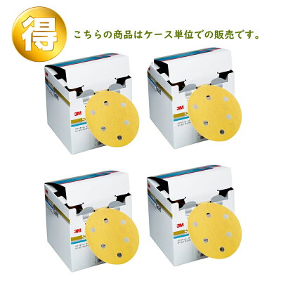3MスティキットゴールドディスクDF2125mm径ライナー紙付[粒度120]100枚×4個[ケース販売]
