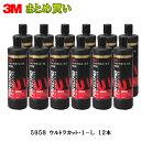 3M コンパウンド ウルトラカット・1-L 750ml [5958] 1ケース(...