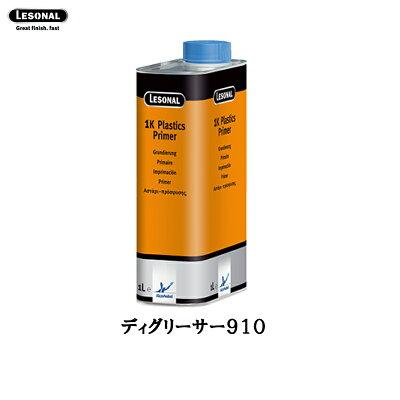 アクゾノーベルレゾナールIKオールプラスティックプライマー1L【お取寄せ】