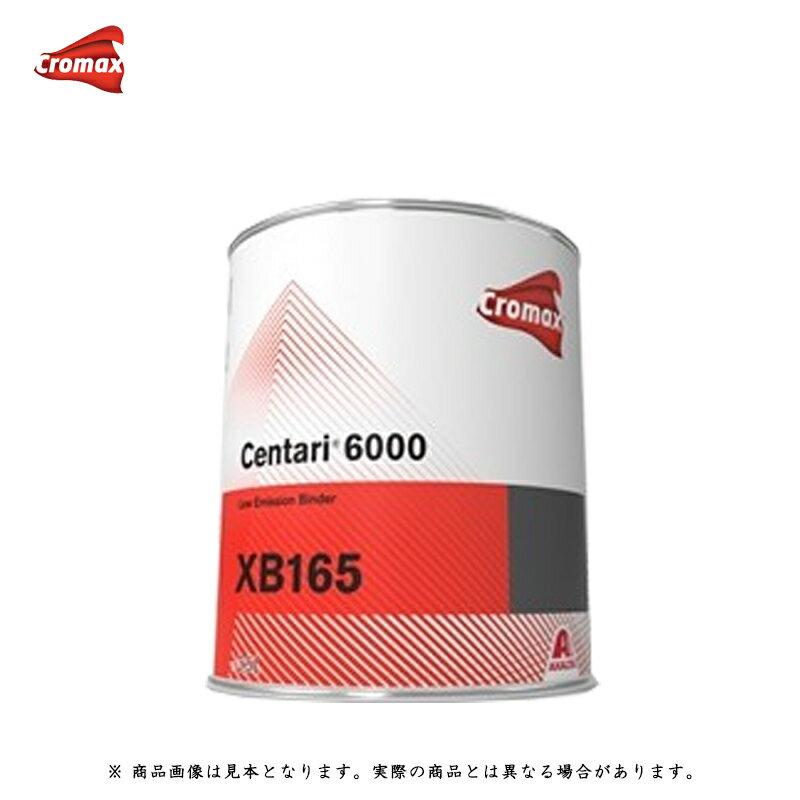 アクサルタ クロマックス センタリ XB165 センタリ6000バランサー 3.5L [取寄]画像