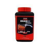 エンドックスENDOX錆転換剤RSハケ塗りタイプ500ml