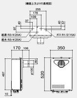 NORITZ集合住宅向け給湯専用オートストップガス給湯器16号台所リモコンPS扉内設置形PS標準設置形GQ-1637WS-TRC-7507M-3ユコアGTノーリツ