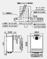 NORITZ高層集合住宅向けフルオートガスふろ給湯器24号屋外壁掛PS標準設置形GT-C2450AWX-TF-2BLユコアGTノーリツ