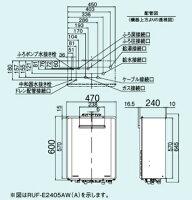 Rinnaiフルオートガスふろ給湯器エコジョーズ20号屋外壁掛型RUF-E2005AWユッコUFECOジョーズリンナイ