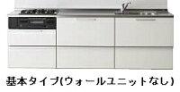 クリナップラクエラシンシアシリーズ壁付I型スライド収納プラン間口2550mm奥行600mm高さ850mmTUシンク食器洗い乾燥機なしウォールユニットなしrakueraclenup