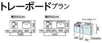 LIXILSUNWAVEシエラ壁付I型トレーボードプラン間口1800mm奥行650(600)mm2口コンロ食器洗い乾燥機なしウォールユニットなしNo.1107RNo.1507RShieraリクシルサンウェーブ