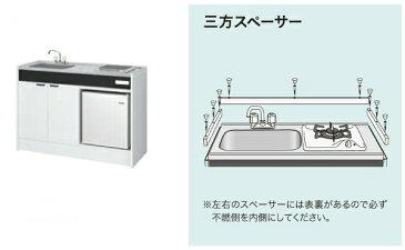 Housetec ミニキッチン ハーフタイプ 間口900mm 1口IHコンロ(100V) 2バルブ混合水栓 流し台 ハウステック KMシリーズ KM-908SS1AW(L/R)