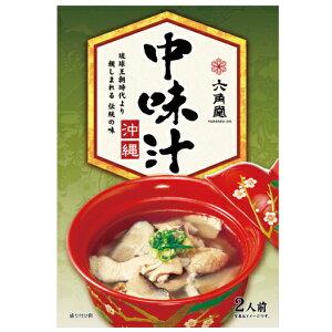 沖縄六角堂/伝統の味シリーズ/中味汁350g(2人前から3人前)
