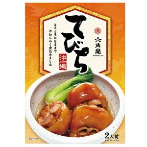 沖縄六角堂/伝統の味シリーズ/てびち450g(2人前から3人前)