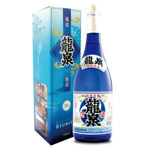泡盛龍泉ブルー【30度】/720ml