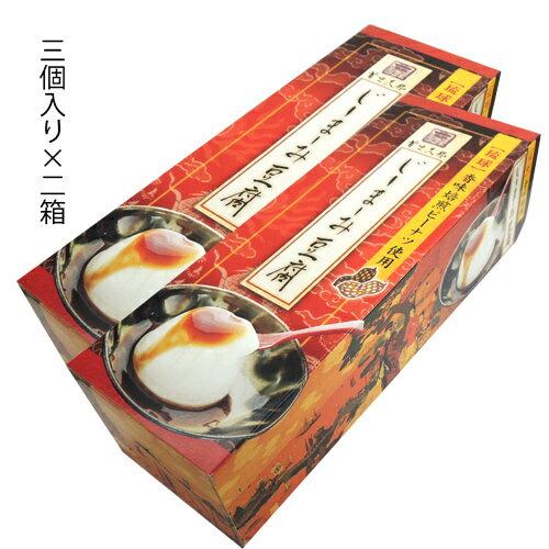 沖縄料理(琉球料理・ピーナッツ豆腐)定番 美味...の紹介画像3