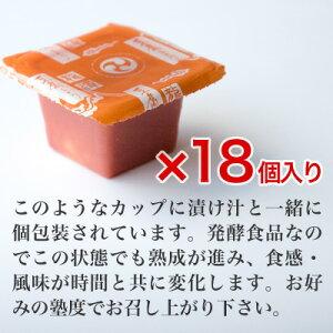 食べやすく1パックずつ、きちんと包装
