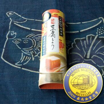 龍潭(りゅうたん)豆腐よう「3個入り・マイルド」やさしい(キビ砂糖)の風味☆モンドセレクション最高金賞☆