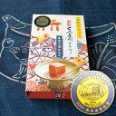 ■□人気商品!!□■え?これが豆腐の発酵食品…!?チーズのようなクリーミーでまろやかな味わ...