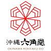 沖縄六角堂