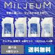 【送料無料】 デミ ミレアム シャンプー コンディショナー 選べる詰替4個セット / 1800mL×4個