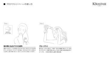 ケラスターゼ NU ネクター テルミック / 150g 【 洗い流さないトリートメント ミルクタイプ なめらか 】