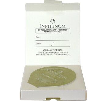 Milbon インフェノム CM Pack / 12 g (compatible)