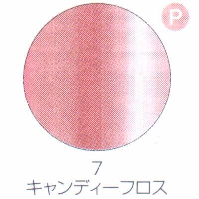 バイオスカルプチュアジェル カラージェル パール キャンディーフロス 7【C】