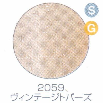 バイオスカルプチュアジェル カラージェル シアー グリッター&カラー ヴィンテージトパーズ 2059【C】